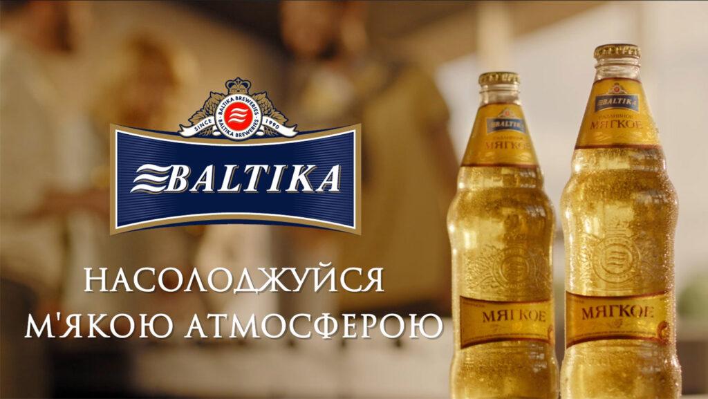 baltica_v4